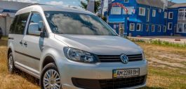 Volkswagen Caddy 9